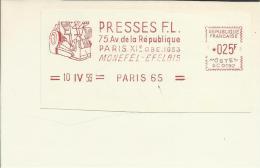 Lettre  EMA Satas Sc Machine Presses Outils Usines Industries Mecanique Metiers  1959  Thematique 75 Paris A2/51 - Usines & Industries