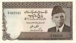 PAKISTAN OLD 5 RUPEES 1980 UNC RARE SIGNATURE IS USMAN ALI SINGLE PREFIX B - Pakistan