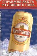 TARJETA DE UKRANIA DE CERVEZA   (BEER) - Publicidad