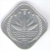 BANGLADESH 5 POISHA 1974 - Bangladesh