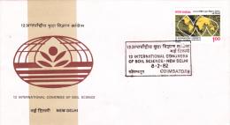 India FDC: 1982 12 International Congress Of Soil Sciense New Delhi (G47-42) - FDC