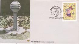 India FDC: 1982 IX Asian Games Delhi  (G47-42) - FDC