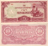 Billet Du BIRMANIE De 10 Rupees  Pick 16b. - Bhoutan