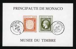 1992 MONACO BLOC NON DENTELE N°58a  CREATION DU MUSSE DU TIMBRE Xx - Blocs
