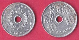Grecia  10 Lepta 1969  UVA - Grecia