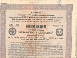 ACTION OBLIGATION DE LA COMPAGNIE DE CHEMIN DEFER DE RIAZAN-OURALSK En 1914 - Chemin De Fer & Tramway