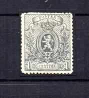 Petit Lion Dentelé, 23A * Regommé, Cote 60 €, - 1866-1867 Coat Of Arms