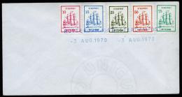 A2551) Netherlands Stadspost Niederlande Stadtpost Brief Rotterdam 3.08.1970 - 1949-1980 (Juliana)