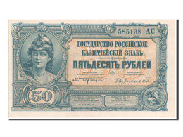 Russie, 50 Roubles Type 1920 - Russie