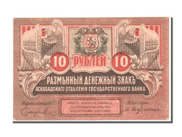 [#80677] Russie, 10 Roubles Type 1919 - Russia