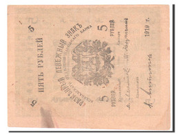 Russie, 5 Roubles Type 1919 - Russie