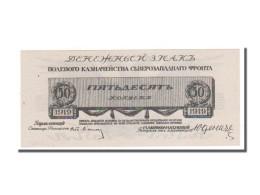 Russie, 50 Kopeks Type 1919 - Russie