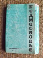 CARTE GEOGRAPHIQUE - U.R.S.S. - LOT DE 10 CARTES - MOSCOU ET 9 REGIONS ENVIRONNANTES - 1:200000 - 1991 - Mapas Geográficas