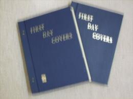Suriname Surinam 1975-1995,298 FDC's,collection,E001 T/m 190B,incl A+Y (E3588) - Suriname