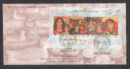 INDIA, 2007,  FDC,  International Women´s Day, Miniature Sheet,  Jabalpur  Cancellation - FDC
