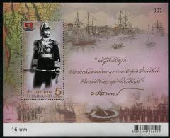 THAÏLANDE 2013 - Bateaux, 120e Ann De La Bataille De Paknam - BF Neufs // Mnh - Thailand