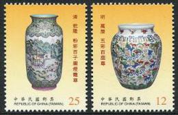 TAIWAN 2013 - Arts, Vases Anciens De Chine - 2val Neuf // Mnh - 1945-... République De Chine