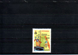 INDIA.  KM 654.  POSTFRIS Z PLAKKER - Ohne Zuordnung