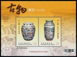 TAIWAN 2013 - Arts, Vases Anciens De Chine - BF Neuf // Mnh - 1945-... République De Chine