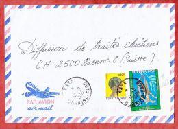 Luftpost, MiF Parkia Biglobosa U.a., Kaya Nach CH- Bienne 2000 (45026) - Burkina Faso (1984-...)