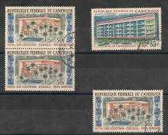 4 Timbres CAMEROUN  De La POSTE AERIENNE. - Cameroon (1960-...)
