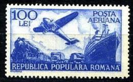 Rumänien/Romania  Mi. 1164  Dampflok **/MNH - Trains