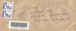Sudan 2001 Khartoum Refugee UNHCR 200D Barcoded Registered Cover - Soedan (1954-...)
