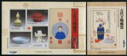 TAIWAN 2013 - Anciens Objets D'art Chinois - 2 BF Neuf // Mnh - 1945-... République De Chine
