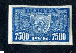 15101  Russia  1922  Michel #177  M*  Offers Welcome! - 1917-1923 Republic & Soviet Republic