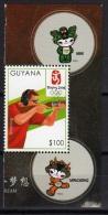 Guyana 2008 - Tir à La Carabine - Tir (Armes)