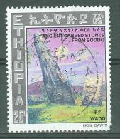 °°° ETHIOPIA ETIOPIA - Y&T N°918 - 1979 °°° - Ethiopia