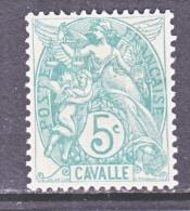 CAVALLE  9    * - Cavalle (1893-1911)