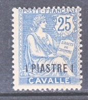 CAVALLE  12  * - Cavalle (1893-1911)