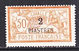 CAVALLE  13  * - Cavalle (1893-1911)