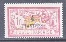 CAVALLE  14  * - Cavalle (1893-1911)