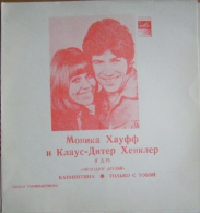 Monika Hauff & Klaus-Dieter Henkler / DDR / - Flexible Vinyl - Melodia USSR - Formati Speciali