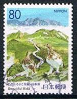 Japan. 1995. Regionals. YT 2225. - 1989-... Emperor Akihito (Heisei Era)