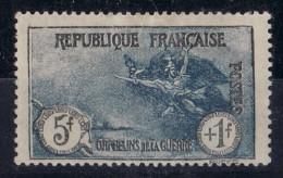 1917. Frankreich :) - France