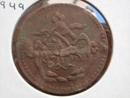 Tibet Moneda De 5 Sho 16-23 (1949) Sol-sol 3610 - Monedas
