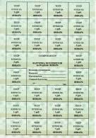 TATARSTAN 50 Roubles P-1a ND(1992) ** UNC ** - Tatarstan