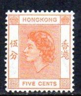 Hong Kong QEII 1954 5c Definitive, MNH - Neufs