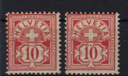 Schweiz Michel No. 54 * ungebraucht