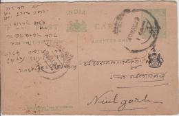 Patiala State India  KG V  1/2A Small Portrait Postal Stationary Post Card # 81034 - Patiala