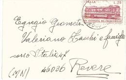 1972 £25 GIORNATA DEL FRANCOBOLLO ISOLATO SU BIGLIETTO DA VISITA - 6. 1946-.. Repubblica