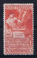 Italy: Mi 102 /  Sa 94  MH/* 1911 - 1900-44 Vittorio Emanuele III