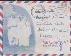1957 - AFN - ENVELOPPE FM ILLUSTREE Par AVION Du SP 87245 - Postmark Collection (Covers)
