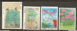 Japon Japan 199- Fleurs Flowers Obl - 1926-89 Emperor Hirohito (Showa Era)