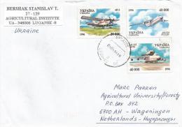 Ukraine 1998 Lugansk Antonov Space Shuttle Cover - Brieven & Documenten