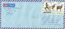 Ethiopia 2005 Nedjo Postal Agent Antilope Haile Gebreselassie Runner Athletics Cover - Ethiopië