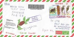 Ethiopia 2005 Imdibir Postal Agent Antilope Granite Minerals Express Barcoded Registered Cover - Mineralen